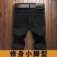 秋冬男士修身小直筒牛仔裤弹力加绒裤韩版小脚裤潮青年纯黑牛仔
