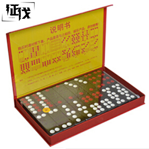 征伐 牌九牌 家用加厚大号密胺黑白色推牌九方子14号带骰子长骨牌室内耐用迷你小麻将