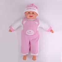 大号仿真娃娃婴儿家政月嫂培训宝宝玩具女孩模型教具智能假布娃娃