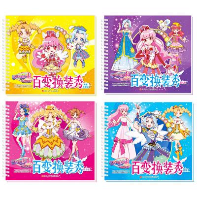 巴拉拉小魔仙百变换装秀儿童公主女孩粘贴画4-5-6-7岁换装贴纸