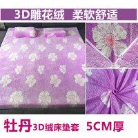 乳胶床垫套全包保护套拉链可拆卸床笠床罩1.8米棉橡胶床套 /