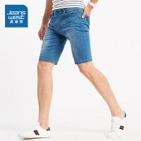 真维斯牛仔短裤男2018夏季新款男装弹力修身五分裤薄款裤子