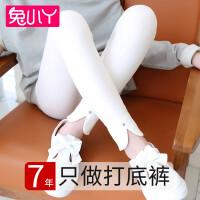 兔小丫 女童打底裤春装薄款白色紧身12弹力15岁中大童女孩夏童装儿童裤子