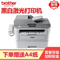 兄弟(brother)MFC-B7700D黑白激光打印机复印机扫描传真一体机自动双面高速办公家用企业办公打印机