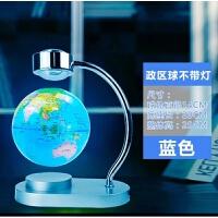 磁悬浮地球仪摆件发光自转办公室书房客厅桌面装饰创意家居摆设
