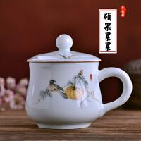 景德镇茶杯陶瓷带盖 青瓷瓷器家用水杯办公室泡茶杯个人马克杯子