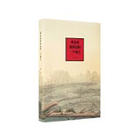 海桑诗集《我是你流浪过的一个地方》 读库出品