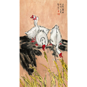 徐悲鸿《三只鹅》著名画家
