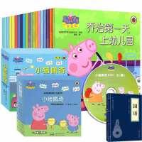 【领券减100】小猪佩奇(赠DVD 全10册)+小猪佩奇第二辑