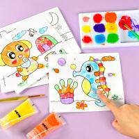 儿童手指画颜料可水洗水彩画画涂鸦套装儿童手指掌印泥画宝宝玩具
