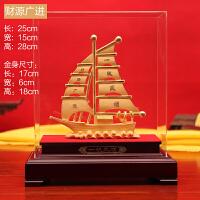 礼之源一帆风顺帆船摆件绒沙金工艺品办公室电视柜装饰品商务礼品