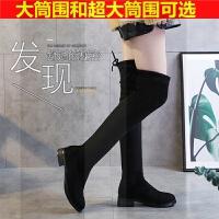 大码靴子女40 平跟加大筒围弹力靴胖粗腿过膝长靴 秋冬高筒靴SN29