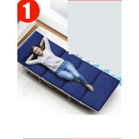 【支持礼品卡】办公室午睡躺椅单人午休折叠床家用简易陪护沙滩便携行军p0e