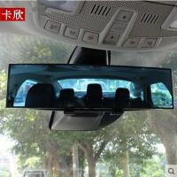 汽车室内倒车镜 车内大视野后视镜 反光镜片防炫目广角曲面蓝镜