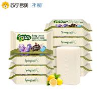 子初柠檬婴儿洗衣皂宝宝专用儿童新生儿尿布皂150g*10
