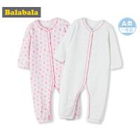 巴拉巴拉婴儿连体衣哈衣新生儿秋冬衣服宝宝睡衣包屁衣0-3个月女