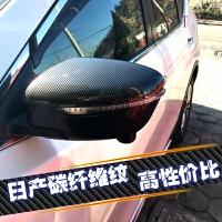 日产新蓝鸟骐达轩逸天籁奇骏逍客楼兰改装碳纤维后视倒车镜外壳