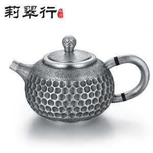 莉翠行 S999足银茶壶 凹纹 功夫茶具茶壶 实用隔热 小银壶 手执壶 约260克