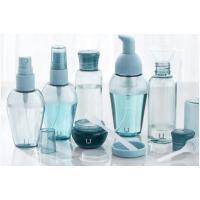 大气精美旅行分装瓶套装空瓶旅游用品便携洗漱包男士女洗发水沐浴露旅行装