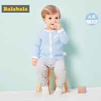 【11.21超品 3折价:47.7】巴拉巴拉童装婴儿内衣长袖打底衫冬装新款宝宝家居服女婴上衣