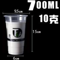 萌碎 500/700ml透明加厚一次性珍珠奶茶杯子饮料果汁塑料杯打包豆浆杯创意家一次性杯子 700TEA 100个