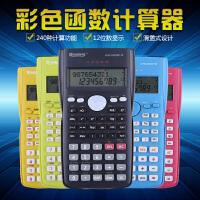 包邮 晨光标朗12位数函数计算器学生考试专用多功能便携科学计算机