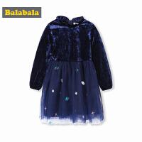 【3件3折价:89.7】巴拉巴拉女童连衣裙秋冬新款宝宝洋气裙子儿童公主裙网纱拼接