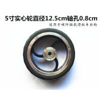 快轮F0电动滑板车后轮6X2充气轮子轮胎实心轮胎FO加宽轮fastwheel