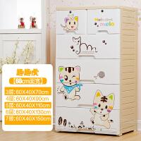 特大号收纳箱抽屉式塑料玩具衣物整理盒宝宝衣柜儿童柜子储物柜子