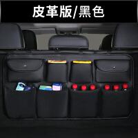 汽�后�湎涫占{�齑�座椅背置物袋SUV��d多功能�ξ锞W兜��扔闷�