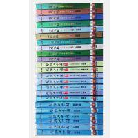 航拍中国 一季+二季+三季 合集完整版 23DVD 纪录片 中国人文 中国地理 中国文化 视频光盘