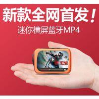 微型MP4横屏迷你MP3学生音乐随身听蓝牙可插卡外放音乐播放器电子书学英语听力
