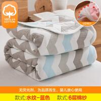 加厚全棉毛巾被纯棉学生婴儿纱布儿童空调办公室午睡毯夏季盖毯子