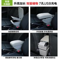 乐唯v3s电动汽车扶手箱 乐唯V6扶手箱 手扶箱电动汽车配件改装