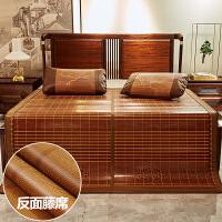 ???凉席冰丝席1.8m床单人竹子竹席双人1.5米双面席夏季床上折叠草席