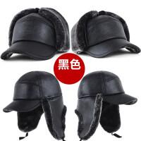 老年人帽子男冬护耳东北帽冬天老年帽冬季男士老人帽子棉帽老头帽xx 黑色(加厚保暖)