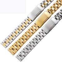 实心不锈钢手表带 表链 男女款式钢带12 14 16 18mm表带