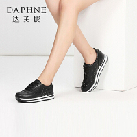 Daphne/达芙妮秋款休闲鞋平底小白鞋水钻厚底单鞋女