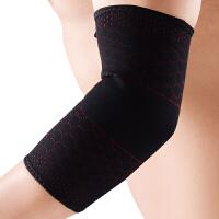 李宁(LI-NING) 运动护手肘束带分段加压羽毛球篮球健身男女护手臂护肘关节护具保暖