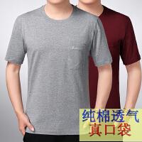 短袖T恤男士中老年爸爸夏装棉加肥加大中年男装有口袋半袖汗衫