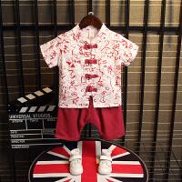 儿童国学服汉服男童唐装夏装短袖夏季棉麻童装男宝宝套装中国风潮 红色 90