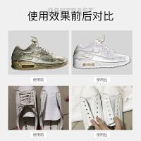 小白鞋清洗去黄增白洗鞋护理去污擦鞋子白边一擦白刷鞋清洁剂