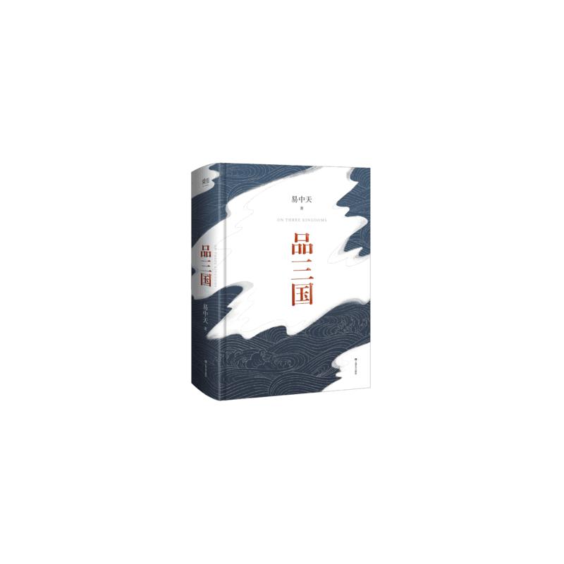 天天游戏力(第1、2合辑,全18册)