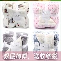 宝诗顿婴儿推车小被子冬季小毯子秋冬季沙发午睡毯神器多功能午休毯家用