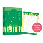 【新书店正版】张小娴:想念 张小娴 北京十月文艺出版社 9787530215265
