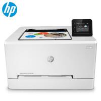 惠普(hp)M254dw彩色激光打印机自动双面无线WIFI网络A4打印商务办公家庭照片打印机替代惠普252dw