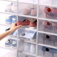 天马加厚翻盖鞋盒塑料简易装鞋子收纳盒大号防尘组合鞋柜6个装