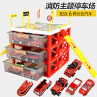 ?儿童汽车停车场套装男孩合金工程消防警车立体多层车库收纳盒玩具
