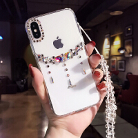新款苹果XSMAX手机壳女水钻iphone8plus全包6s保护套XR网红带钻7 XSMAX 水滴水钻+新绳