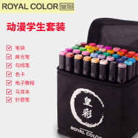 Touch色系皇彩双头油性马克笔手绘设计套装学生正品40/6080色开学